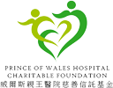 Prince of Wales Hospital Charitable Foundation