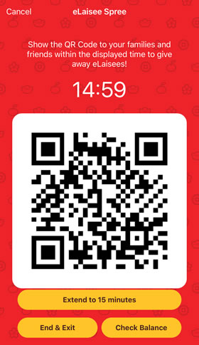 4. Show the QR Code to your friends to scan, to get an eLaisee of different amount randomly