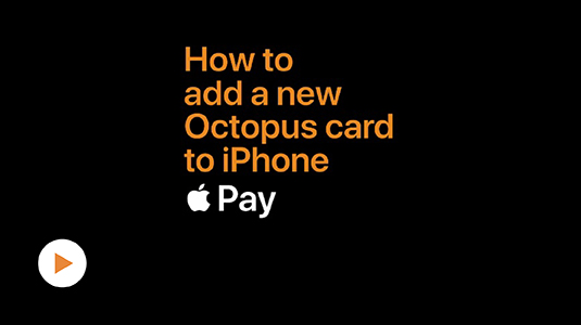 How to add a new Octopus with Wallet app (Video)