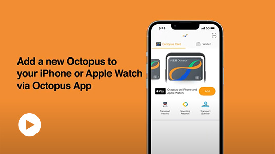 How to add a new Octopus with Octopus App (Video)