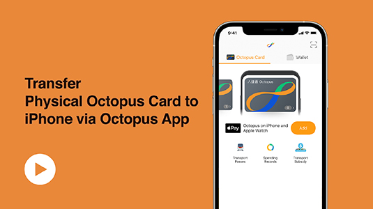 How to transfer your physical Octopus card with Octopus App (Video)