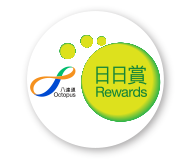Questions about Octopus Rewards