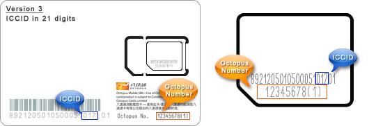 Octopus Mobile SIM - Octopus Hong Kong