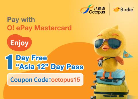 All Promotions - Octopus Hong Kong