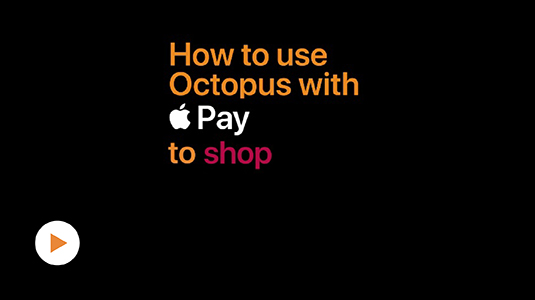 How to use Octopus on iPhone or Apple Watch for payment (Video)