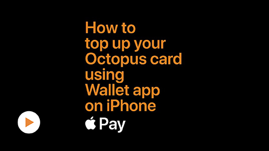 How to top up with Wallet app (Video)