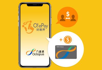 Octopus App - Octopus Hong Kong