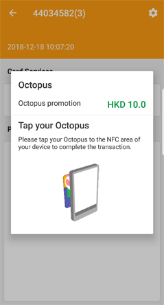 Collect with Octopus Card (Including Octopus Mobile SIM