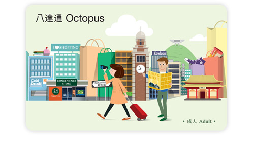 Sold Tourist Octopus Cardface