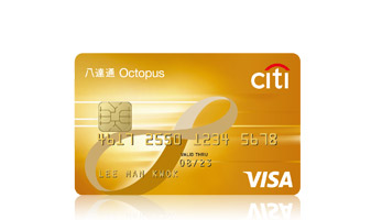 Citi Octopus Credit Card - Octopus Hong Kong